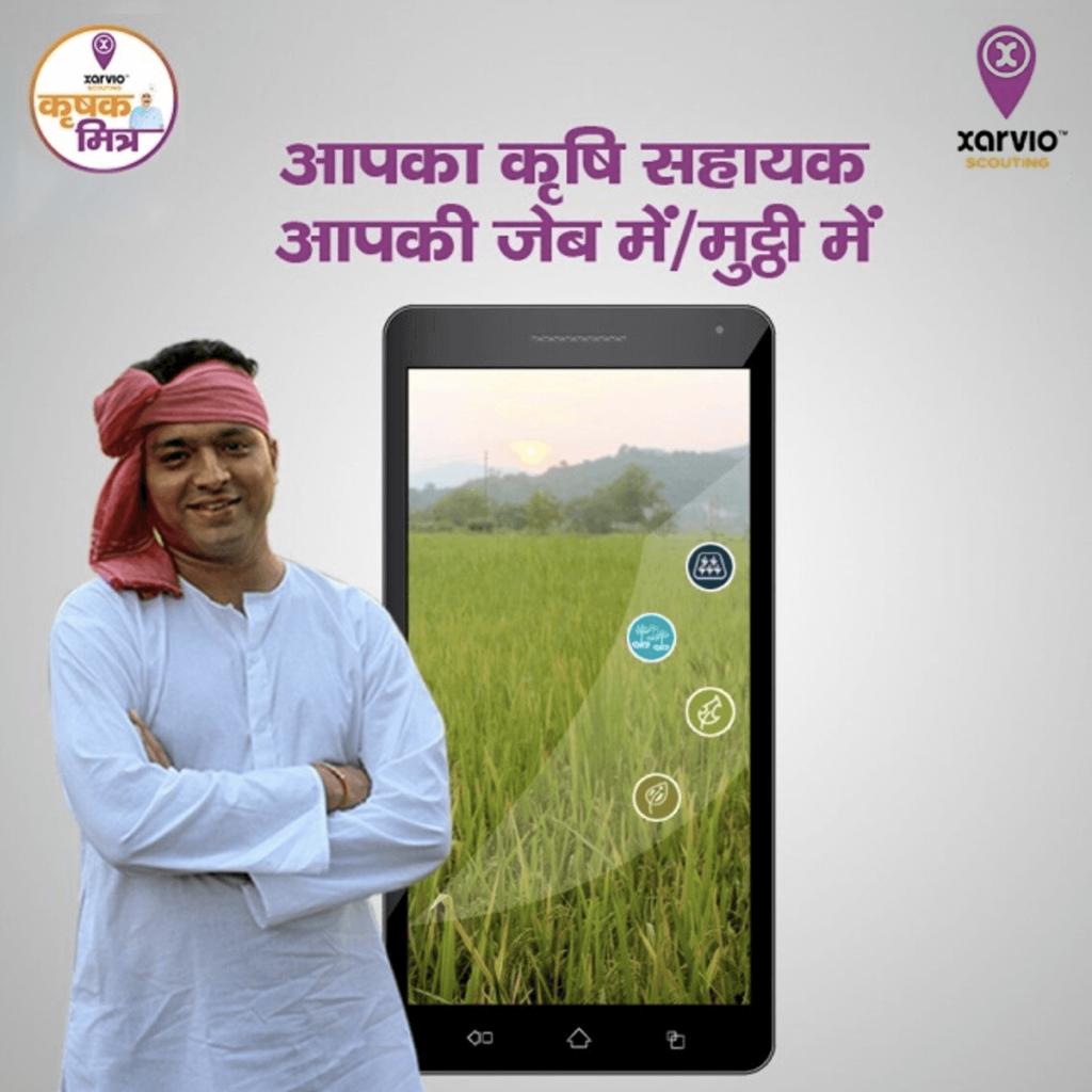 Xarvio, Agri Marketing App